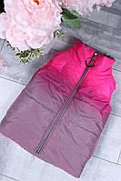 Демисезонная подростковая светоотражающая жилетка для девочек 9-14 лет,малинового цвета