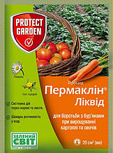 Зенкор(Пермаклин Ліквід) гербіцид по томатах, картоплі і моркви SBM-Bayer 20, 100 мл