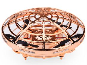 Летающая тарелка НЛО квадрокоптер Золотистый