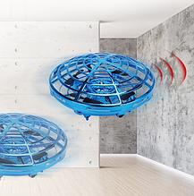 Летающая тарелка НЛО квадрокоптер Голубой
