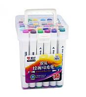 Набор двухсторонних фломастеров/скетч маркеров 36 шт/цветов, AIHAO PM514-36 Sketch marker