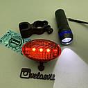 Комплект фара + мигалка для велосипеда №3, фото 6