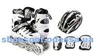 Комплект ролики Білі з захистом, шоломом, розмір 29-33, 34-37, 38-41