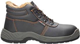 Ботинки рабочие утепленные ARDON Firwin 01, черный, 37