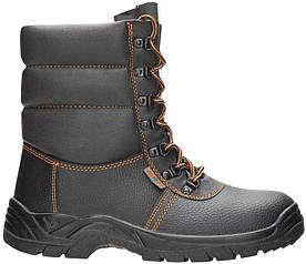 Ботинки рабочие утепленные с высокими берцами ARDON Firwin LB S3, черный, 36