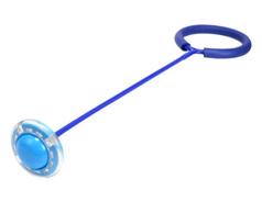 Скакалка на одну ногу - светящаяся нейроскакалка с шаром синяя