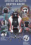 Геймерское кресло VR Racer Dexter Frenzy черный/синий (бесплатная адресная доставка), фото 10