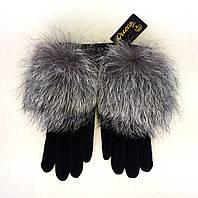 Перчатки с чернобуркой