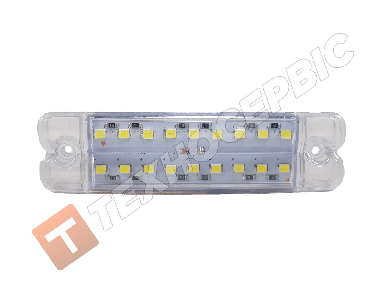 Фонарь габаритов 24v белый 18LED маркерный светодиодный (пр-во Турция)