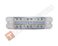 Фонарь габаритов 24v белый 18LED маркерный светодиодный (пр-во Турция), фото 1
