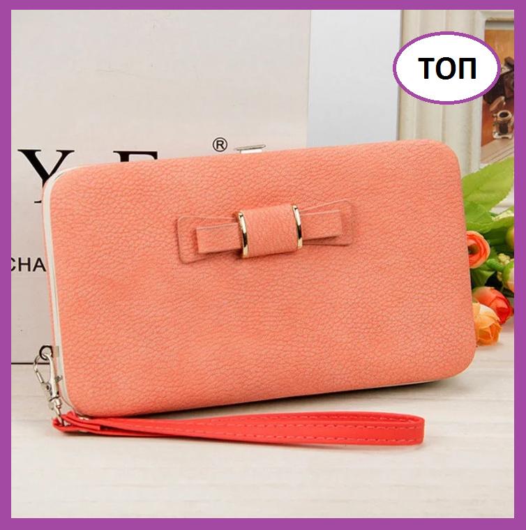 Модний жіночий клатч портмоне з бантиком персиковий, Жіночі гаманці-клатчі