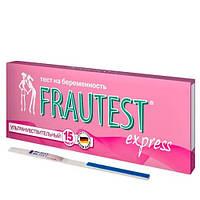 FRAUTEST Express «Ультрачувствительный» Тест для определения беременности (полоска) 1 шт