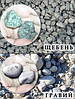 Правильный выбор щебня, опасности и подводные камни