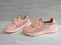 Молодежные кроссовки сетка для подростков в розовом цвете, р. 36-41