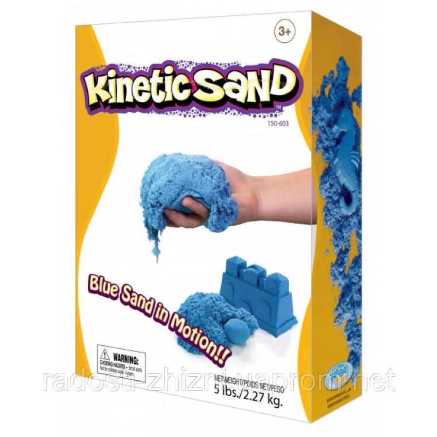 Кинетический песок 2,3 кг синий Waba fun Швеция