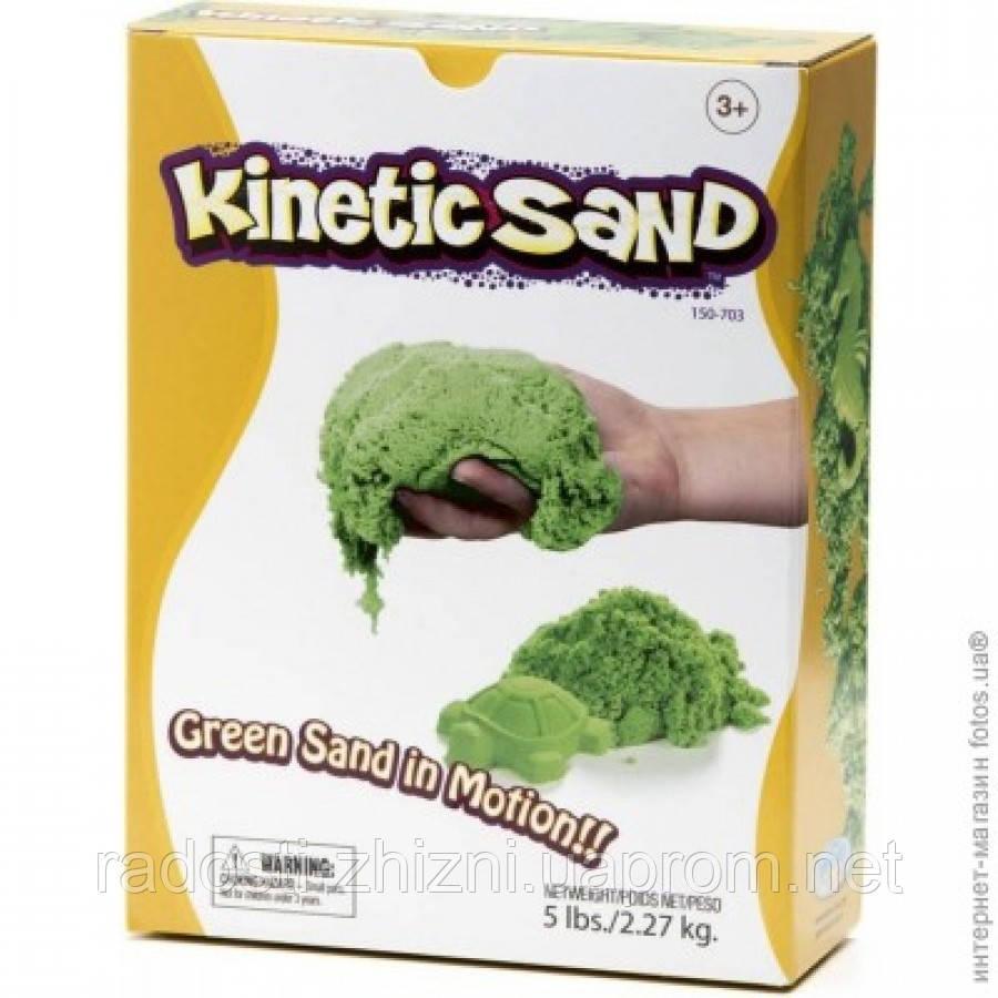 Кинетический песок 2,3 кг зеленый Wabafun