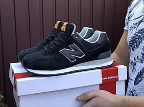 Мужские кроссовки New Balance 574, черные с белым / мужские кроссовки Нью Баланс (Топ реплика ААА+)