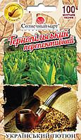 Табак Тернопольский Перспективный. 0,1гр