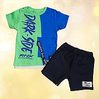 Комплект для хлопчика новонародженого футболка і шорти Розміри 68 74 80 86