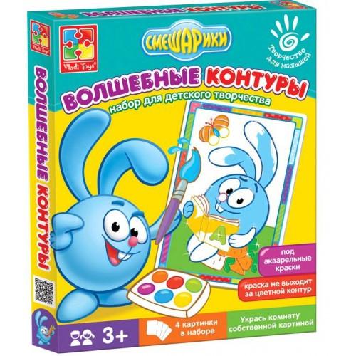 Чарівні контури 4402-23 Смішарики (Vladi Toys)