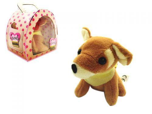 """Мягкая игрушка """"Собачка"""" в коробке-переноске (коричневая) 89001"""