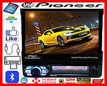 """Магнітола Pioneer 7130 1DIN з Bluetooth з виїзним екраном 7"""" (автомагнитола Пионер)"""