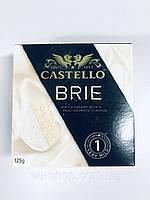 Сыр Castello Brie, 125 g