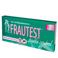 FRAUTEST Double Control «Ультрачувствительный» Тест для определения беременности (полоска) 2 шт