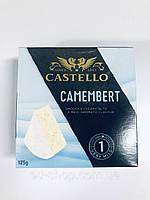 Сыр Castello Camembert, 125 g