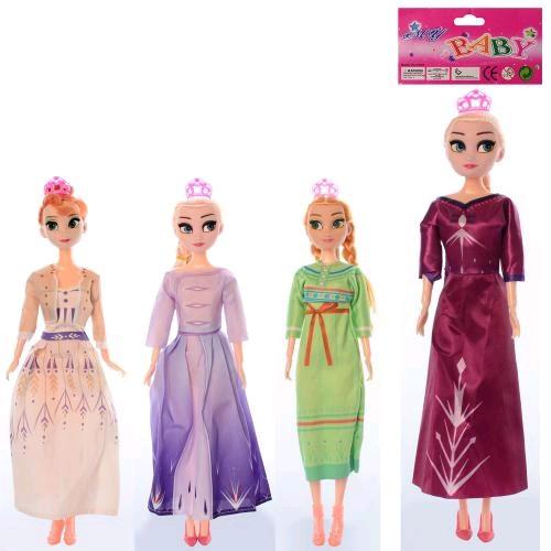 Кукла FROZEN CH2185-86 30см корона 4вида в шариках 10 5-35-4см