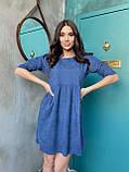 Вельветове плаття із завищеною талією 13-256, фото 2