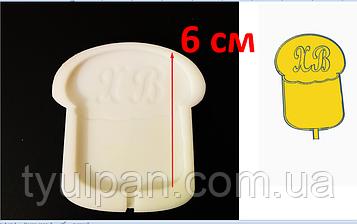 2D Форма силиконовая молд для изомальта мастики леденцов шоколада кулич