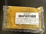 Набір лимонадних заготовок саше 18 шт, фото 2