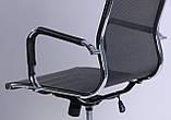 Кресло Slim Net HB (XH-633) черный (бесплатная адресная доставка), фото 7