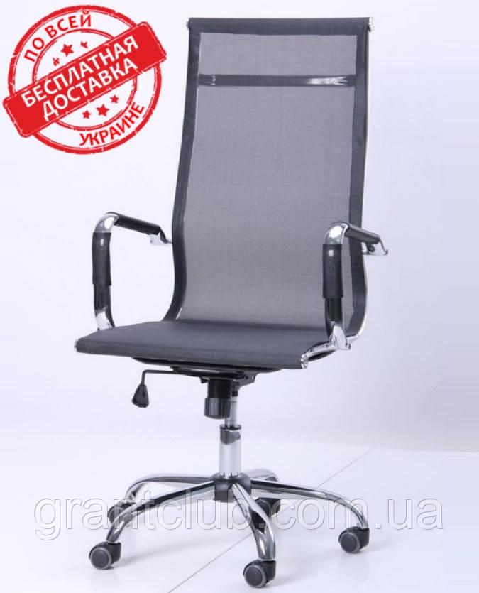 Кресло Slim Net HB (XH-633) черный (бесплатная адресная доставка)