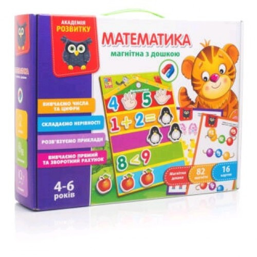 Математика магнитная с доской 5412-02 (Vladi Toys)