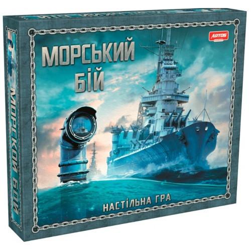 Игра настольная стратегическая ТМ Artos Морской бой коробка 33 * 28 * 5 5см мовонезалежна