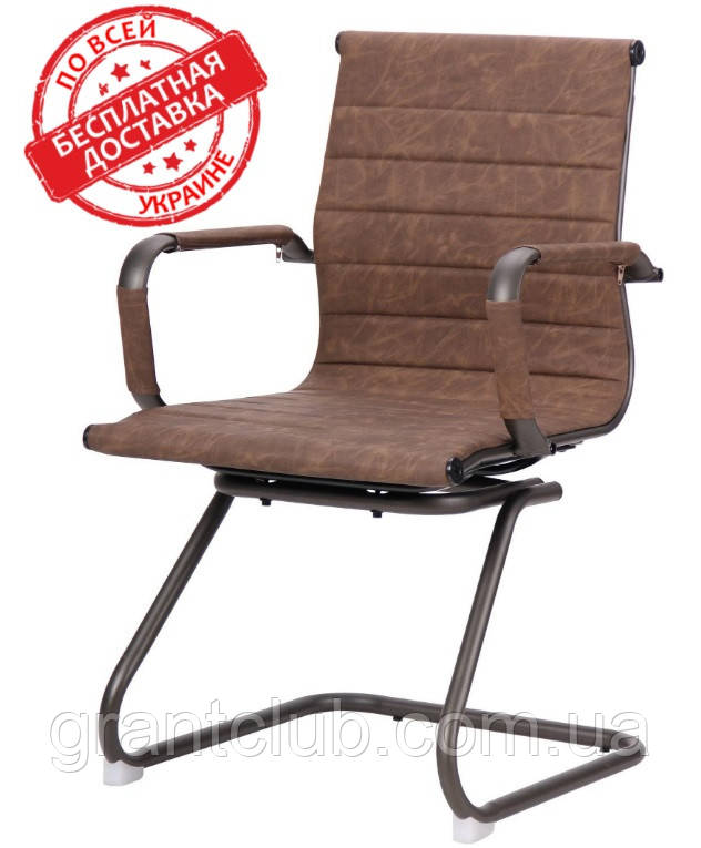 Кресло Slim Gun CF Wax Coffee (бесплатная адресная доставка)