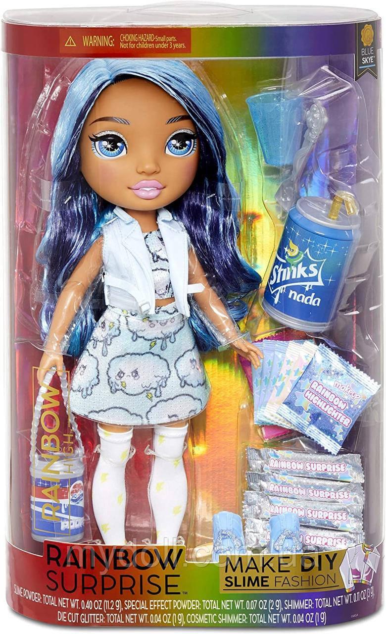 Кукла Rainbow High Surprise Blue Skye - Рейнбоу Хай Слайм Голубая Леди со слаймами 571209 Оригинал