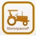 Мототрактор – купить мототрактор, минитрактор, мотоблок и навесное оборудование