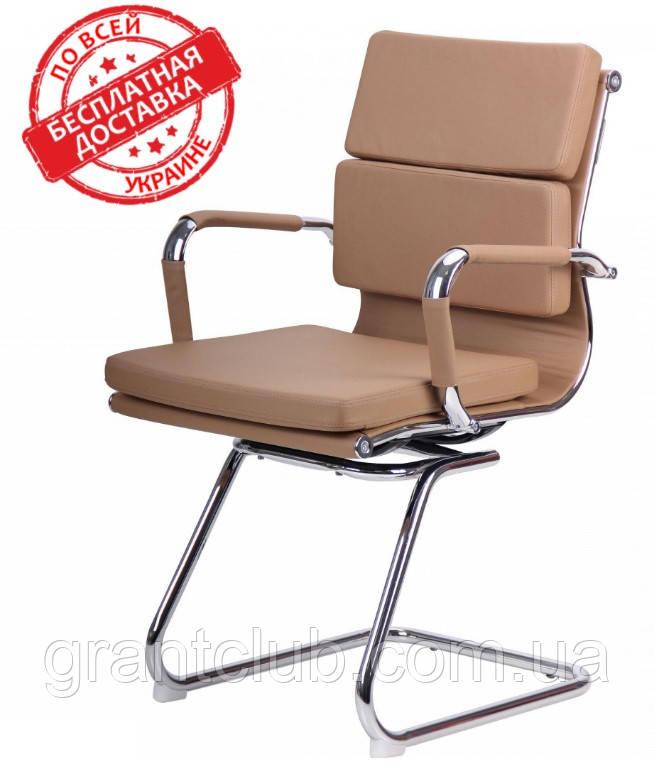 Кресло Slim FX CF XH-630C беж (бесплатная адресная доставка)