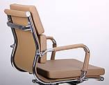 Кресло Slim FX CF XH-630C беж (бесплатная адресная доставка), фото 7