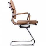 Кресло Slim FX CF XH-630C беж (бесплатная адресная доставка), фото 4