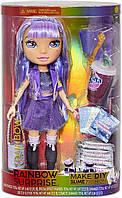 Кукла Рейнбоу хай слайм Фиолетовая Леди - Rainbow Surprise High Girls Amethyst Rae 571193 Оригинал