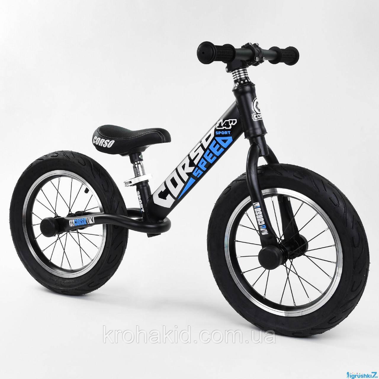 Детский велобег CORSO 32839 стальная рама, колеса надувные резиновые, алюминиевые диски и вынос руля