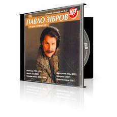 Музичні MP3 диски