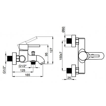 Змішувач для ванни Adell Rondo V2 (15160511) хром, фото 2