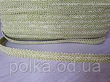Цветная тесьма мебельная салатовая косичка, ширина 1.2см (1 уп-50 метров)