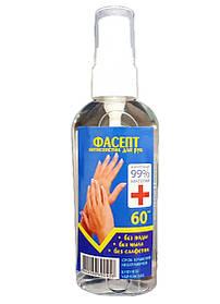 Антисептик-спрей для рук Фасепт 60 мл hubiffb68467, КОД: 1600200