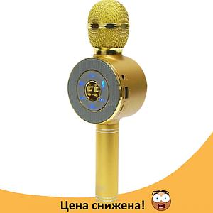 Микрофон караоке Wster WS-668 - беспроводной Bluetooth микрофон-колонка со cветомузыкой, слотом USB и FM